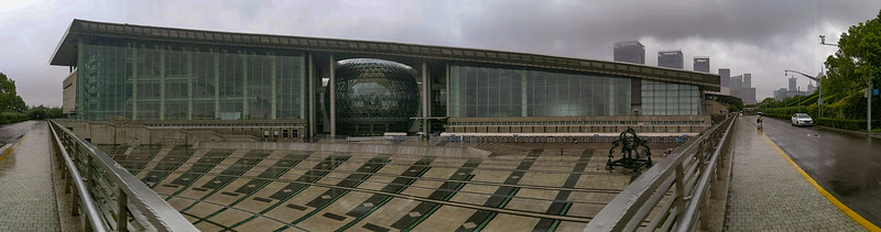 Shanghai Science and Technology Museum panorama.