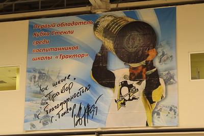 """Кубок Стэнли в школе """"Трактор"""". 15 июля 2014"""
