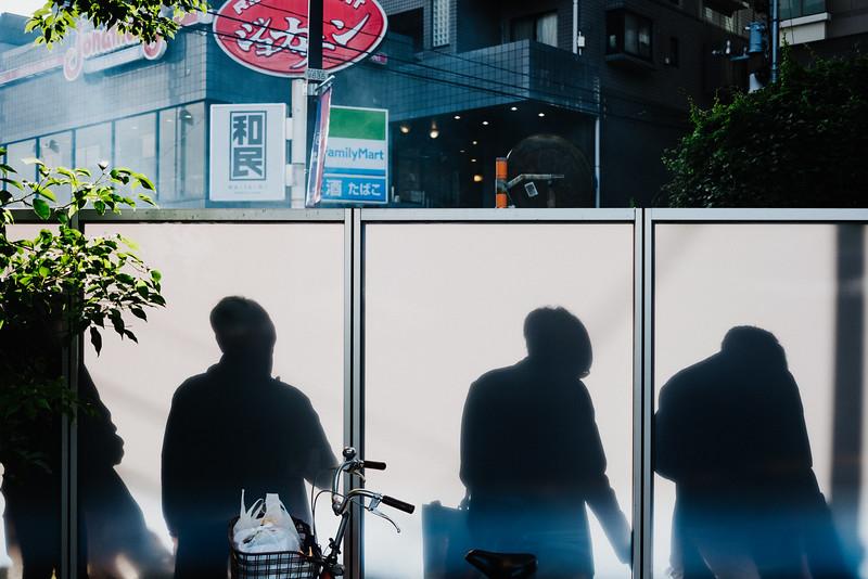 Tokyo Smokers