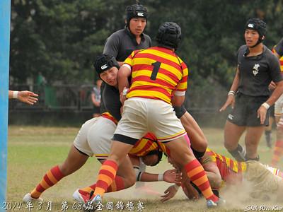2014年第68屆全國錦標賽高中組(68th Taiwan Rugby Chanpionship 15s, Senior High School Group)