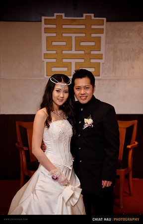 James Ting + Xin Ning Wedding Dinner