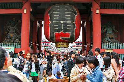 Tokyo: Street Scenes & Asakusa