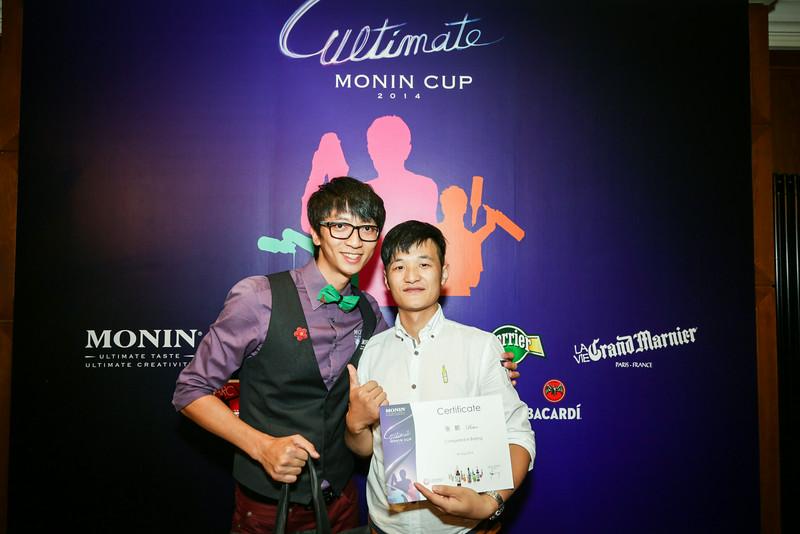 20140805_monin_cup_beijing_0917.jpg