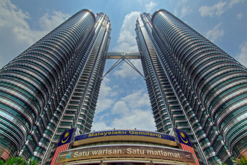 View of the towering Petronas Towers from the ground - Kuala Lumpur, Malaysia