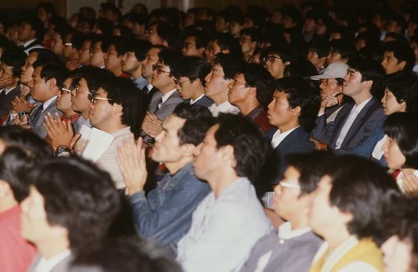 Seldom Scene in Japan 1985