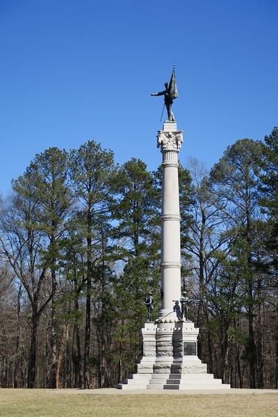 Georgia Monument - Poe Field
