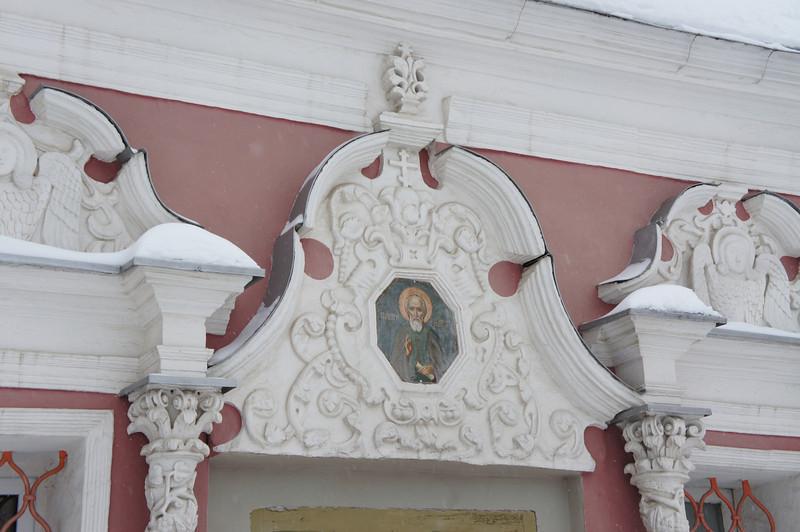 2011-02-09 Пархалины - СПосад 32.JPG