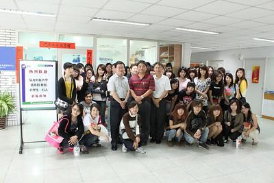 20100504 弘光科大參訪