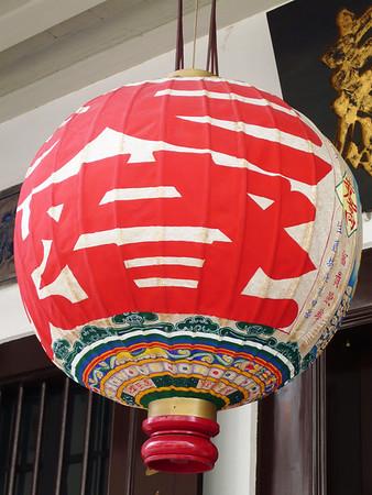 Malacca, Malaysia - November 2008