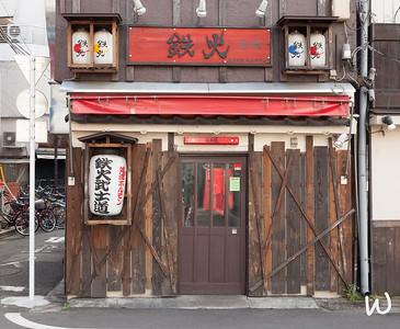 Gallery: Japan 2018