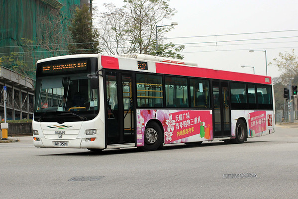 New Lantao Bus (Update 08.11.2018)