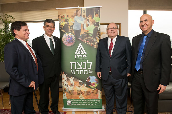 2018 ILAN event in New York