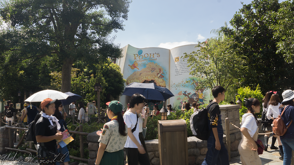 Disneyland Resort, Tokyo Disneyland, Fantasyland, Winnie the Pooh, Pooh, Pooh Hunny Hunt, Honey, Hunny, Hunt