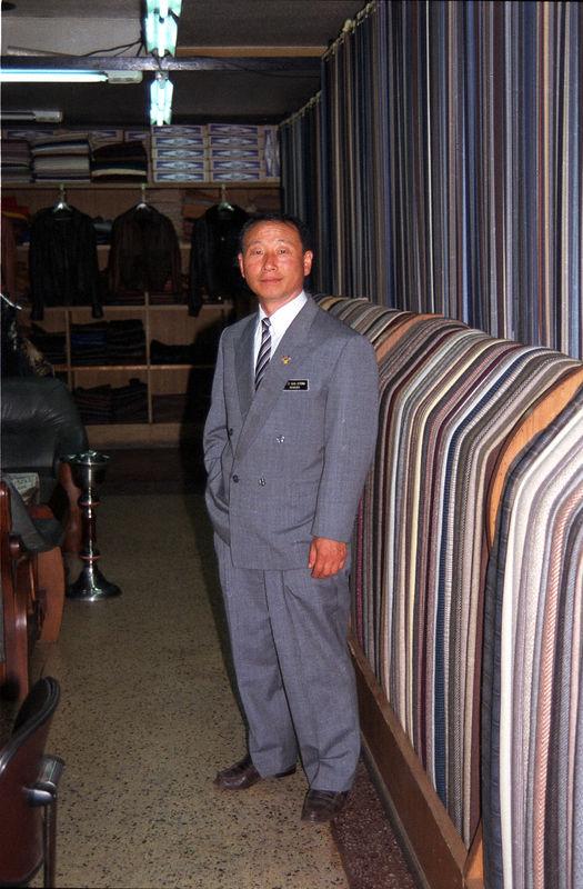 1992 06 02 - Downtown Kunsan 06.jpg