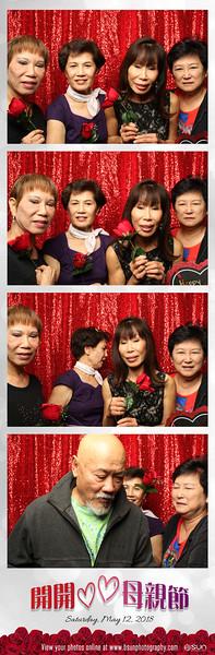 888-mothers-day-event-pb-prints-55.jpg
