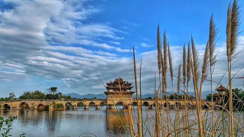 Yunnan Bridge.jpg