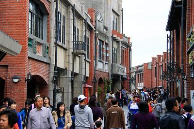 (宜蘭) 宜蘭传统艺术中心 (Yi Lan Traditional Cultural Arts Centre)