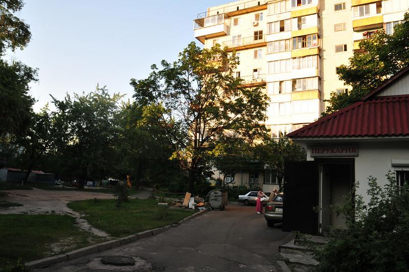 Kiev-Perova-63.jpg