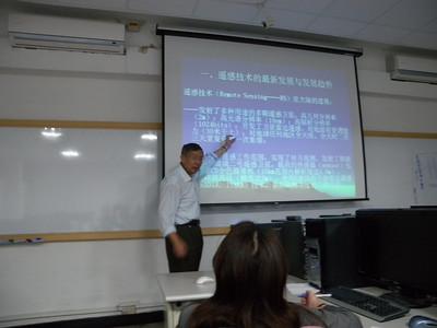 20111208 嚴老師遙測技術在大陸的發展趨勢