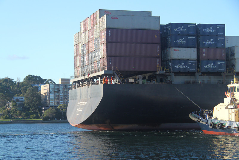 Katsuragi in Port Jackson 132.jpg