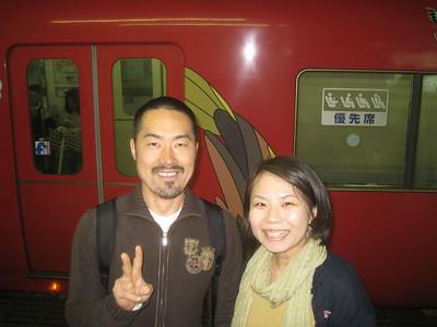 Tijikara Japan, Festival of Fire, 4-14-2012