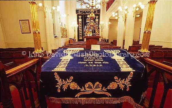 FRANCE, Paris. Synagogue Agoudas Hakehilos (aka Synagogue Rue de Pavee). (2006)