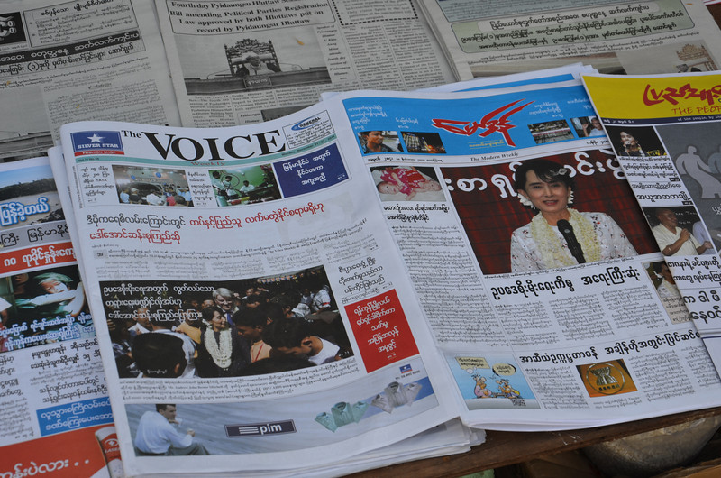 DSC_3522-daily-newspapers.JPG