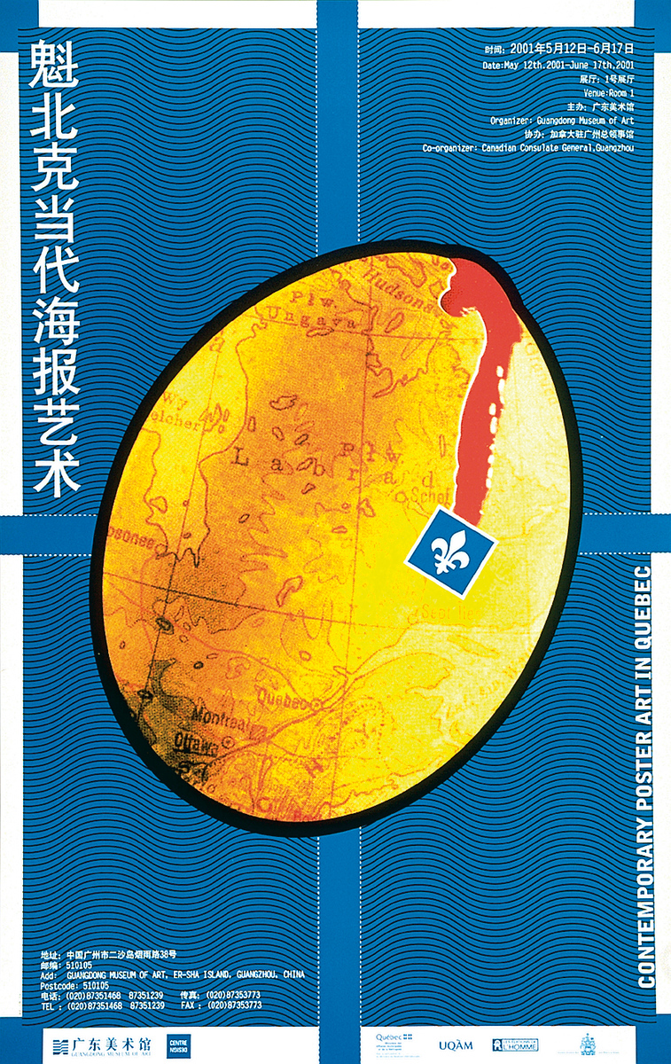 2001 - Exposition - Contemporary poster art in Québec Guangzhou ©Alfred Halasa