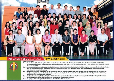 2005 Staff and EAS