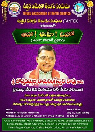 TANTEX-TANA Aha EehiOohOO Telugu Saahiti vaibhavam