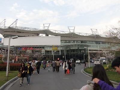 Shanghai Shenhua FC vs Joloon FC