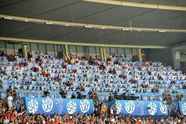 Ernst Happel Stadion 30.jpg