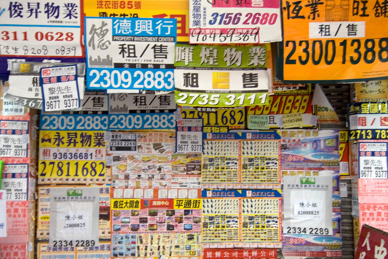 Wall covered with posters and signs in Hong Kong