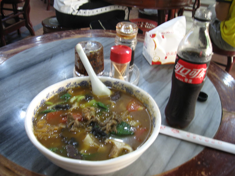 Spicy beef noodles and a Coke Zero.  24 RMB