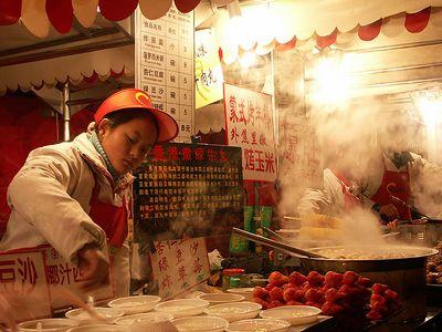 Beijing 北京 2004 Dec