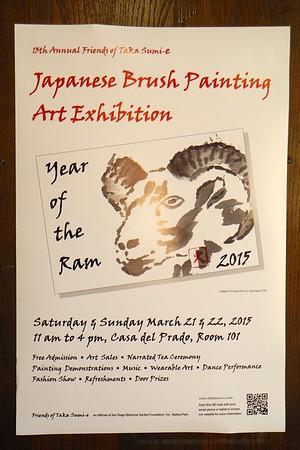 Japanese Brush Painting Art Show, 3/21/15 at Balboa Park