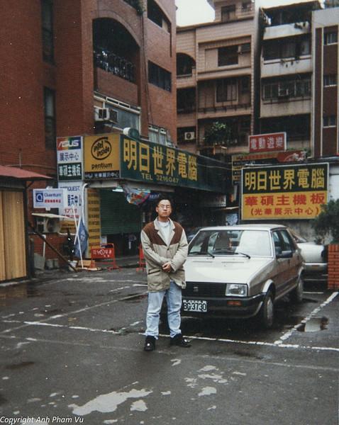 Taiwan 90s 04.jpg