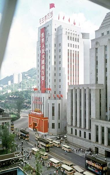 Hong Kong : A Retrospective : July 1971 to July 1975