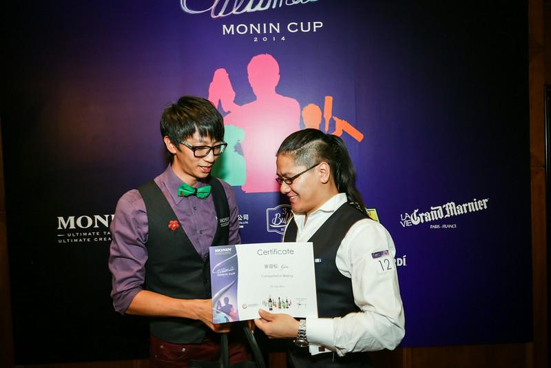 20140805_monin_cup_beijing_0937.jpg