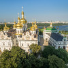 Cathedral of the Pechersk Lavra Monastery, Kiev, Ukraine