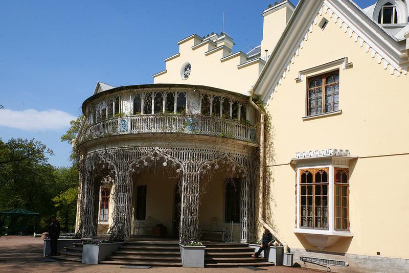 Peterhof Cottage Palace