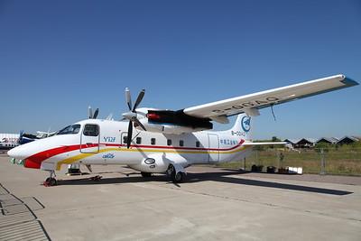 Harbin Y-12F (AVIC)