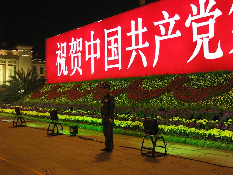 China-327.jpg