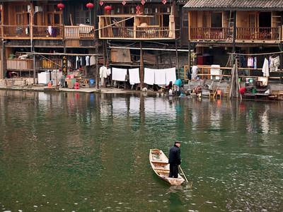 Fenghuang Cheng (Phoenix Town), Hunan, CHINA (Jan 2010)