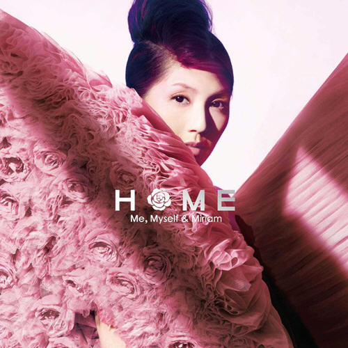 杨千桦 Home EP