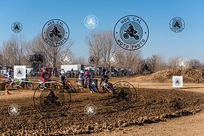 Race 6 250 Pro/Int