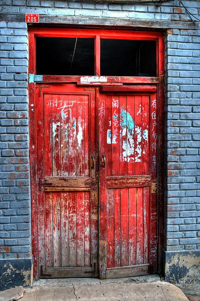 Beijing Hu Tong Red Doors #1  http://sillymonkeyphoto.com/2010/12/20/beijing-hu-tong-red-doors/