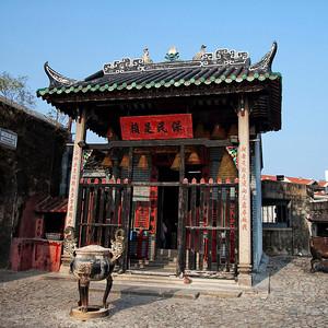 Na Tcha Temple