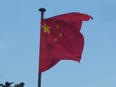 2007 - June China Mary V