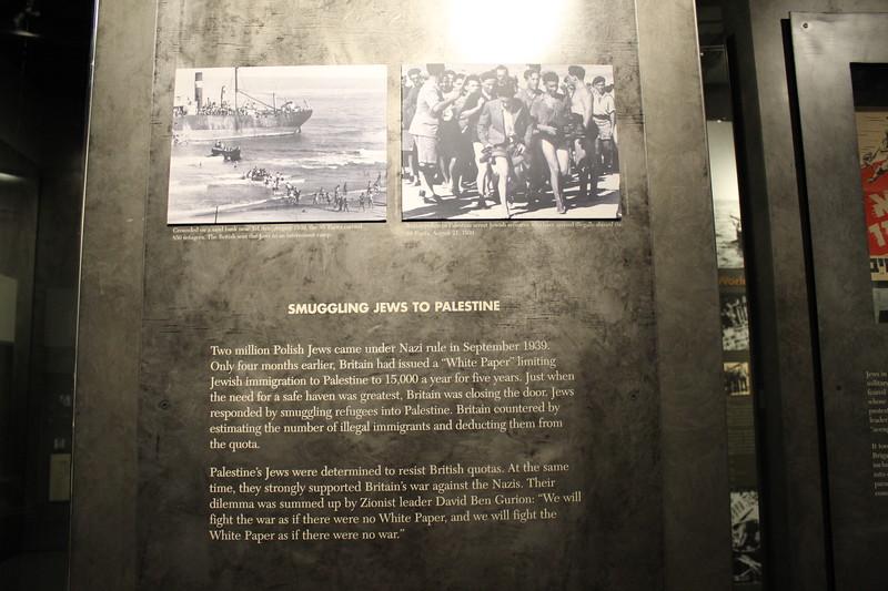 Jewish Heritage Museum  (43).JPG